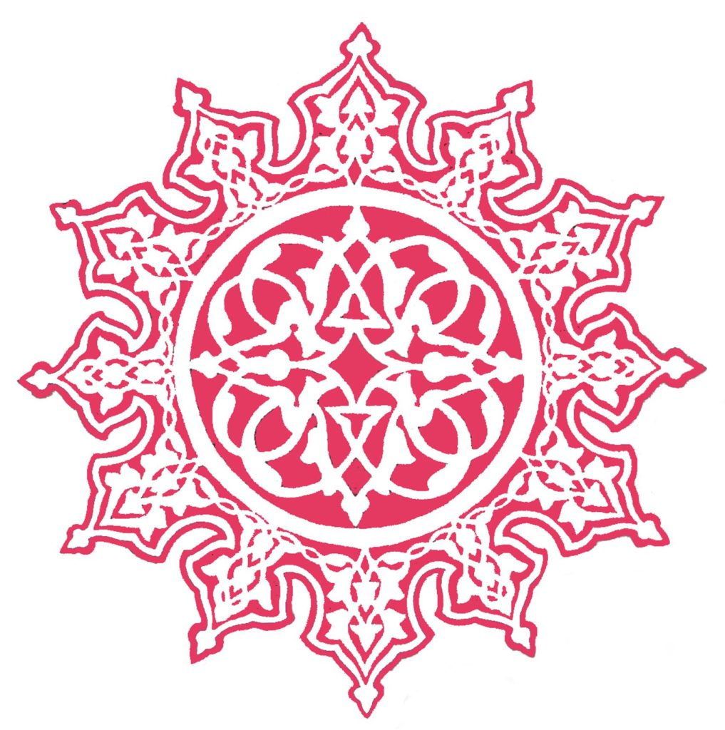 arabella pink and white logo